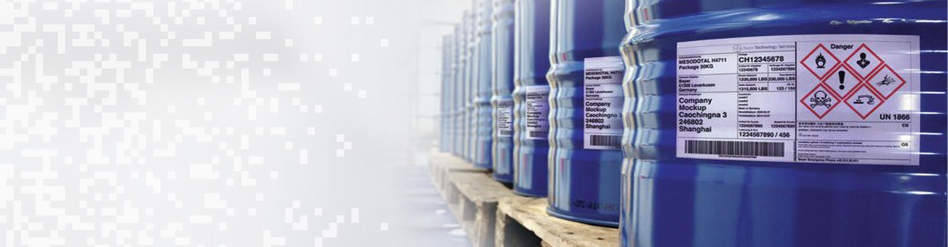 Lösungen für die Getränkeindustrie